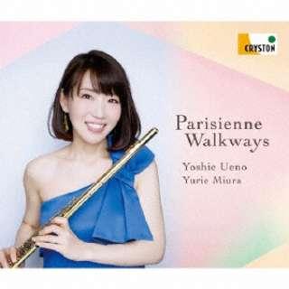 上野由恵 三浦友理枝(fl/p)/ パリの散歩道-フランス・フルート名曲集- 【CD】