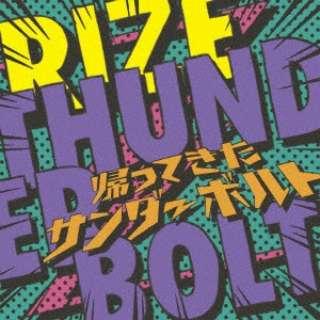 RIZE/ THUNDERBOLT~帰ってきたサンダーボルト~ 完全生産限定盤 【アナログレコード】