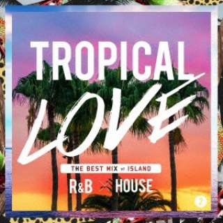 (V.A.)/ TROPICAL LOVE 2 THE BEST MIX of ISLAND R&B × HOUSE 【CD】