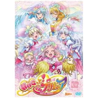 HUGっと!プリキュア Vol.12 【DVD】