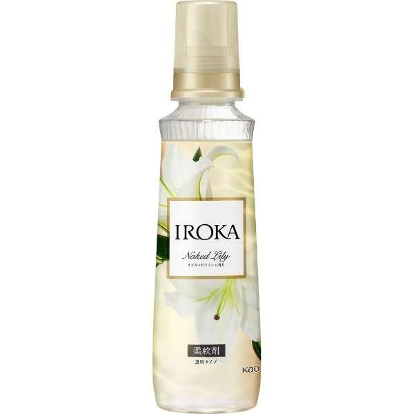FLAIR FRAGRANCE(フレアフレグランス)IROKA Naked エアリーリリーの香り 570ml 〔柔軟剤〕