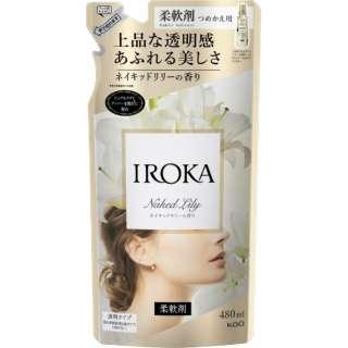 FLAIR FRAGRANCE(フレアフレグランス) IROKA Naked エアリーリリーの香り つめかえ用 480ml 〔柔軟剤〕