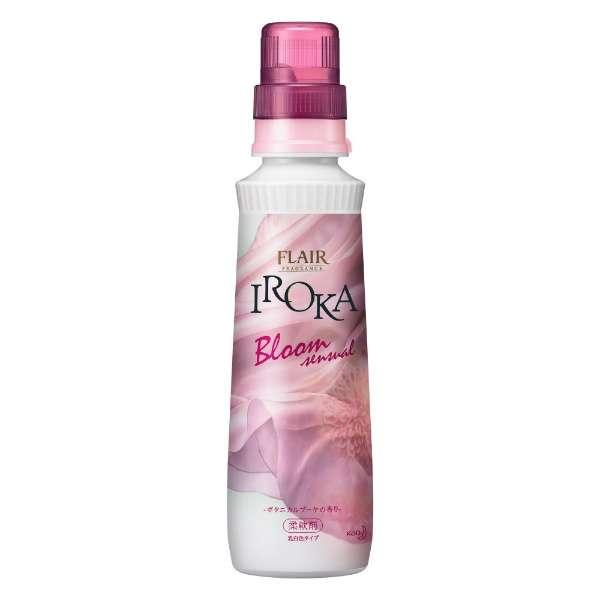FLAIR FRAGRANCE(フレアフレグランス)IROKA Bloom ボタニカルブーケの香り 570ml 〔柔軟剤〕