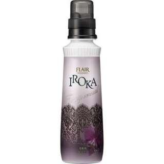 FLAIR FRAGRANCE(フレアフレグランス) IROKA Envy ミステリアスオーキッドの香り 570ml 〔柔軟剤〕