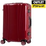 【アウトレット品】 スーツケース 37L FLOWING(フロウィング) ワインレッド 5101-50-WR [TSAロック搭載] 【再調整品】