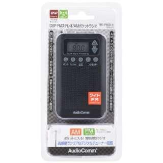 RAD-P350N 携帯ラジオ AudioComm ブラック [AM/FM /ワイドFM対応]