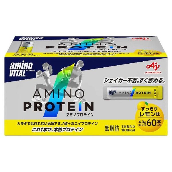 味の素 アミノバイタル アミノプロテイン レモン味×60本×3箱 味の素 プロテイン