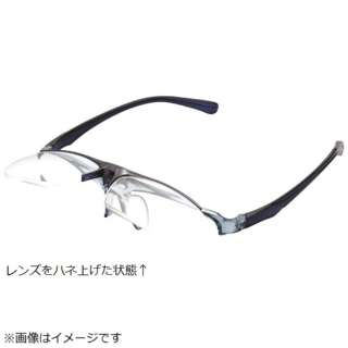 ハネ上げ老眼鏡 コスタード LTシリーズ LT-P301-3 CBU(クリアブルー/度無し)