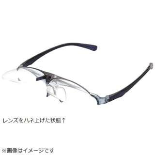 ハネ上げ老眼鏡 コスタード LTシリーズ LT-P301-3 CBU(クリアブルー/+3.50)