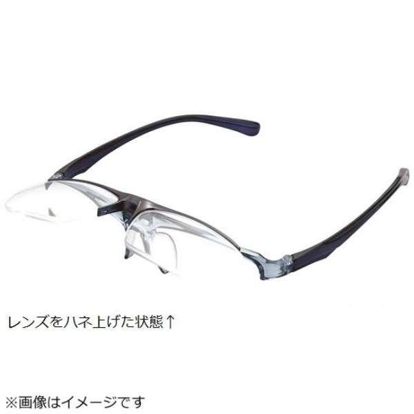 ハネ上げ老眼鏡 コスタード LTシリーズ LT-P301-3 CBU(クリアブルー/+3.50) LT-P301-3_+3.50 クリアブルー