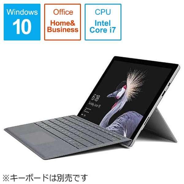 Surface Pro[12.3型 /SSD:512GB /メモリ:16GB/IntelCore i7/シルバー/2018年2月モデル]FKH-00027 Windowsタブレット サーフェスプロ