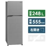 NR-B250T-SS 冷蔵庫 Panasonic シャイニーシルバー [2ドア /右開きタイプ /248L] 【お届け地域限定商品】