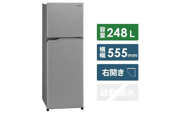 300L前後の冷蔵庫おすすめ パナソニック NR-B250T