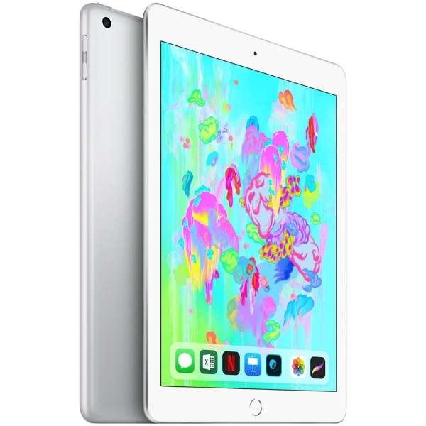 iPad 9.7インチ Retinaディスプレイ Wi-Fiモデル MR7G2J/A(32GB・シルバー) [32GB] (2018)