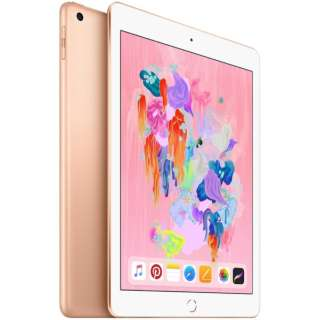iPad 9.7インチ Retinaディスプレイ Wi-Fiモデル MRJP2J/A(128GB・ゴールド) [128GB] (2018)
