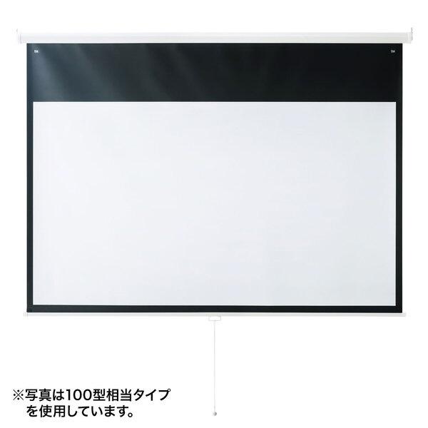 PRS-TS80HD [80インチ]