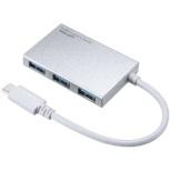 USB-3TCH9S USBハブ シルバー [USB3.0対応 /4ポート /バスパワー]
