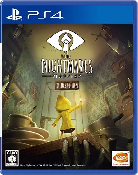 LITTLE NIGHTMARES-リトルナイトメア- Deluxe Edition [PS4]