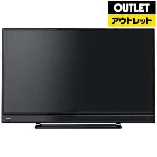 【アウトレット品】 液晶テレビ REGZA(レグザ) [40V型 /フルハイビジョン] 40S21 【生産完了品】