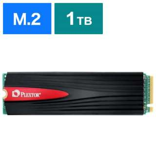 PX-1TM9PeG 内蔵SSD M9PeG [M.2 /1TB]