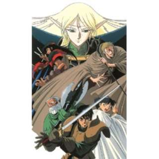 OVA版『ロードス島戦記』デジタルリマスターBlu-rayBOX スタンダード エディション 【ブルーレイ】