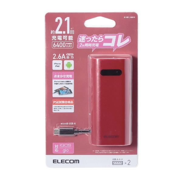 エレコム モバイルバッテリー リチウムイオン電池 おまかせ充電対応/6400mAh/2.6A レッド DE-M01L-6400RD 1個