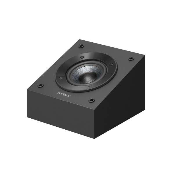 スピーカーシステム SS-CSE スピーカーシステム [DolbyAtmos対応 /フルレンジ(1ウェイ)スピーカー]