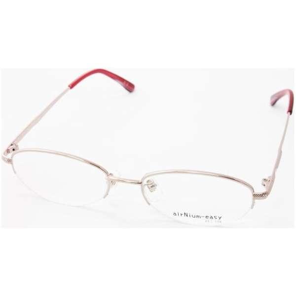 【度付き】airNium-easy メガネセット(ピンク)ae1-106-2 [超薄型/屈折率1.67/非球面]