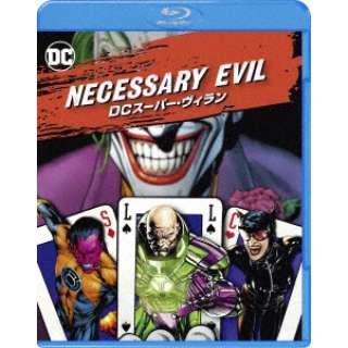Necessary Evil / DCスーパー・ヴィラン 【ブルーレイ】