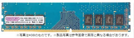 CD8G-D4U2400H [DDR4 PC4-19200 8GB]