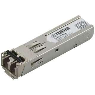 ヤマハネットワーク製品用 SFPモジュール(1000BASE-SX) YSFP-G-SXA
