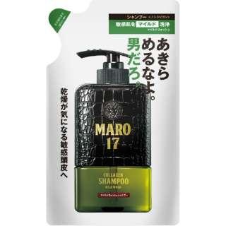 MARO(マーロ)MARO17 コラーゲンシャンプー マイルドウォッシュ つめかえ用 (300ml) 〔シャンプー〕