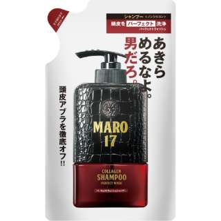 MARO(マーロ)MARO17 コラーゲンシャンプー パーフェクトウォッシュ つめかえ用 (300ml) 〔シャンプー〕