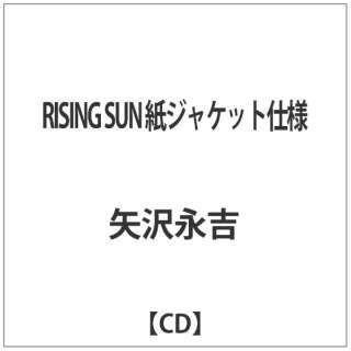 矢沢永吉:RISING SUN紙ジャケット仕様 [矢沢永吉 /CD] 【CD】