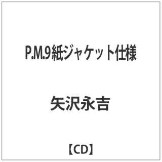 矢沢永吉:P.M.9紙ジャケット仕様 [矢沢永吉 /CD] 【CD】