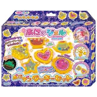 キラデコアート PG-16 ぷにジェル ぷにデコクッキーセット