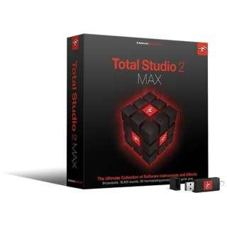 〔Win・Mac版/USBメモリ〕 Total Studio 2 MAX ≪アップグレード初回限定版≫ [Win・Mac用]