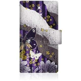 CaseMarket iPod-touch6 スリム手帳型ケース 和柄 ストライプ 紫 蝶 スリム ダイアリー iPod-touch6-BCM2S2229-78