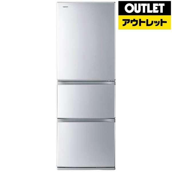 【アウトレット品】 3ドア冷蔵庫 (363L) GR-K36S-S シルバー 【生産完了品】