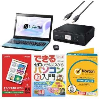 【お買い得セット】  パソコンセット ノートPC 6点セット