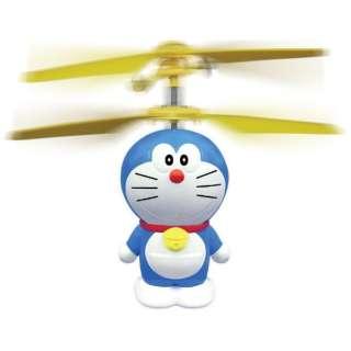 赤外線ヘリコプター ドラえもん 空とぶドラえもん