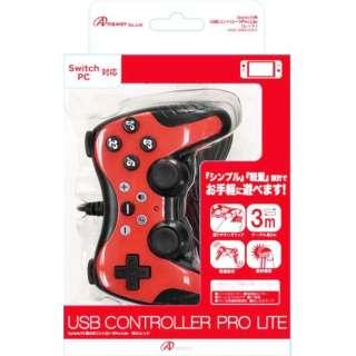 Switch用 USBコントローラPro Lite(ネオンレッド) ANS-SW052RD ネオンレッド