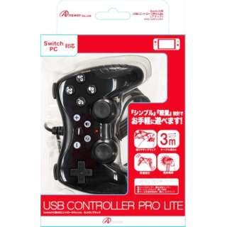 Switch用 USBコントローラPro Lite(ブラック) ANS-SW052BK ブラック