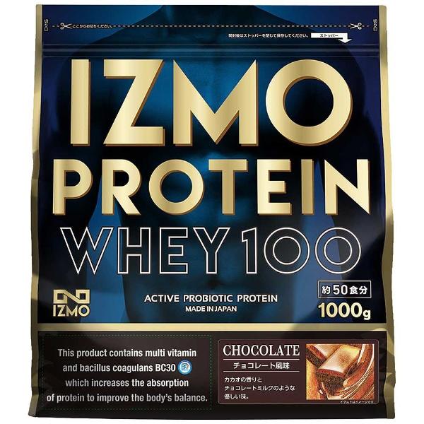 アルプロン IZMO -イズモ- ホエイプロテイン 1kg チョコ風味 [7846]