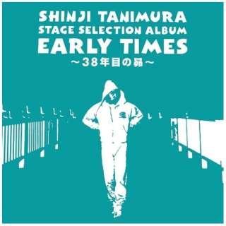 谷村新司/ ステージ・セレクション・アルバム「EARLY TIMES」~38年目の昴~ 【CD】
