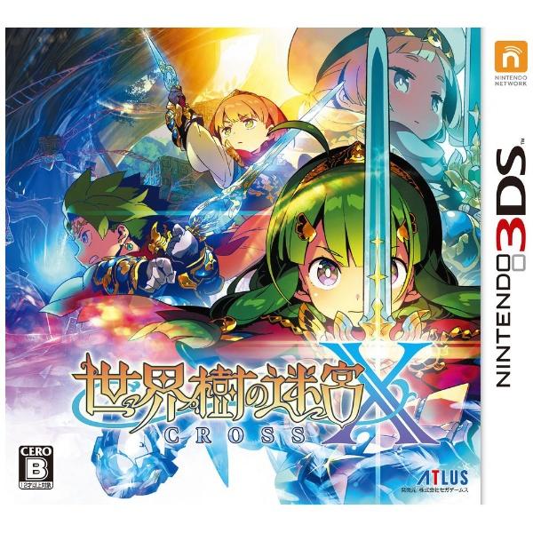 世界樹の迷宮X [3DS]
