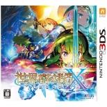 世界樹の迷宮X(クロス) 【3DS】