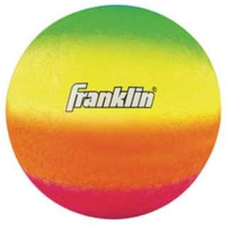 8.5インチ バイブラントボール[カラー]