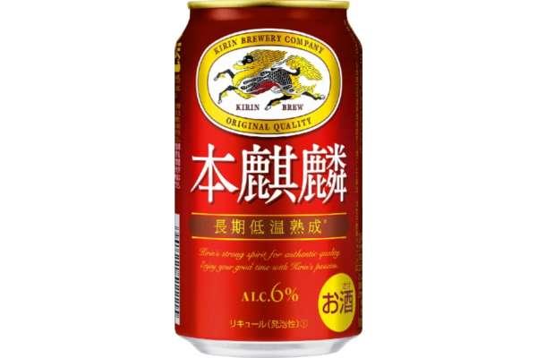 キリン「本麒麟(新ジャンル)」350ml/24本