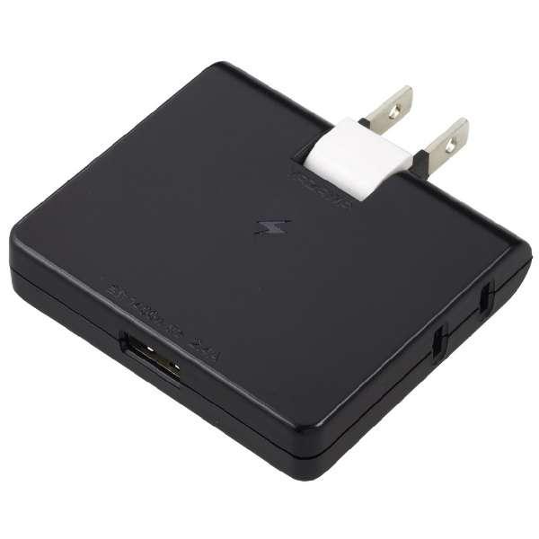雷ガード付コーナータップ 2AC+1USB2.4A(2個口+USB1ポート) H6CK3001UBK ブラック